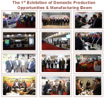 The 1st Exhibition of Domestic Production Opportunities & Manufacturing Boom